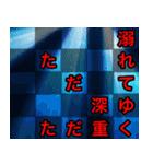 昼ドラ風(個別スタンプ:05)