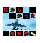 昼ドラ風(個別スタンプ:06)
