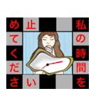 昼ドラ風(個別スタンプ:10)