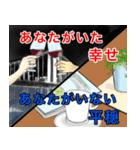 昼ドラ風(個別スタンプ:12)