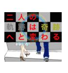 昼ドラ風(個別スタンプ:13)