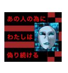 昼ドラ風(個別スタンプ:14)