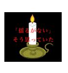 昼ドラ風(個別スタンプ:15)