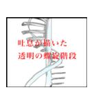 昼ドラ風(個別スタンプ:18)