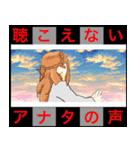 昼ドラ風(個別スタンプ:21)