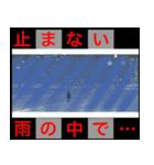 昼ドラ風(個別スタンプ:22)