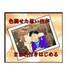 昼ドラ風(個別スタンプ:24)