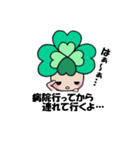 よつばちゃん!お知らせセット2(個別スタンプ:01)