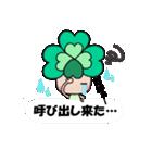 よつばちゃん!お知らせセット2(個別スタンプ:02)