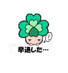 よつばちゃん!お知らせセット2(個別スタンプ:03)