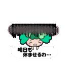 よつばちゃん!お知らせセット2(個別スタンプ:09)
