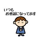 商売繁盛 男の子編(個別スタンプ:1)