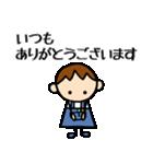 商売繁盛 男の子編(個別スタンプ:2)