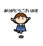 商売繁盛 男の子編(個別スタンプ:3)