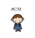 商売繁盛 男の子編(個別スタンプ:4)