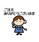 商売繁盛 男の子編(個別スタンプ:5)