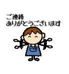 商売繁盛 男の子編(個別スタンプ:6)