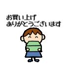 商売繁盛 男の子編(個別スタンプ:7)