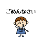 商売繁盛 男の子編(個別スタンプ:8)