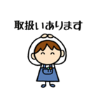 商売繁盛 男の子編(個別スタンプ:9)
