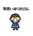 商売繁盛 男の子編(個別スタンプ:10)