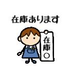 商売繁盛 男の子編(個別スタンプ:11)