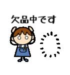 商売繁盛 男の子編(個別スタンプ:13)