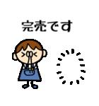 商売繁盛 男の子編(個別スタンプ:14)