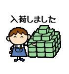 商売繁盛 男の子編(個別スタンプ:15)