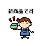商売繁盛 男の子編(個別スタンプ:16)