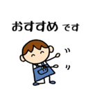 商売繁盛 男の子編(個別スタンプ:19)