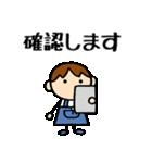 商売繁盛 男の子編(個別スタンプ:21)