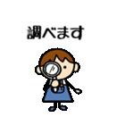 商売繁盛 男の子編(個別スタンプ:22)