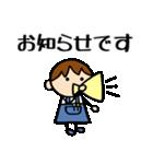 商売繁盛 男の子編(個別スタンプ:23)