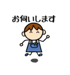 商売繁盛 男の子編(個別スタンプ:26)