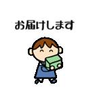 商売繁盛 男の子編(個別スタンプ:27)