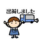 商売繁盛 男の子編(個別スタンプ:28)