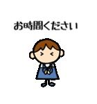 商売繁盛 男の子編(個別スタンプ:29)