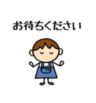 商売繁盛 男の子編(個別スタンプ:30)