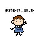 商売繁盛 男の子編(個別スタンプ:31)