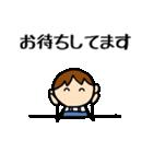 商売繁盛 男の子編(個別スタンプ:32)