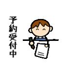 商売繁盛 男の子編(個別スタンプ:33)