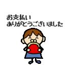 商売繁盛 男の子編(個別スタンプ:34)