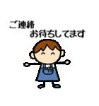 商売繁盛 男の子編(個別スタンプ:35)