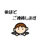 商売繁盛 男の子編(個別スタンプ:36)