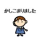 商売繁盛 男の子編(個別スタンプ:37)