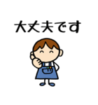 商売繁盛 男の子編(個別スタンプ:38)