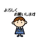 商売繁盛 男の子編(個別スタンプ:39)