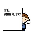 商売繁盛 男の子編(個別スタンプ:40)