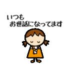 商売繁盛 女の子編(個別スタンプ:1)